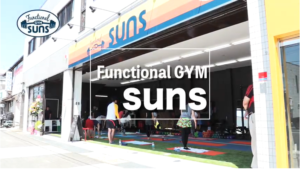 Functional GYM suns